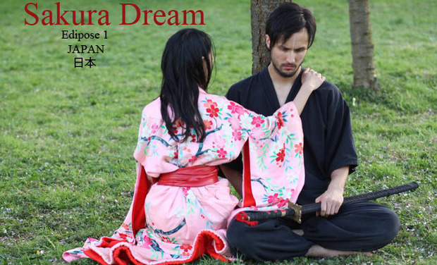 Large_sakura_dream_cover2