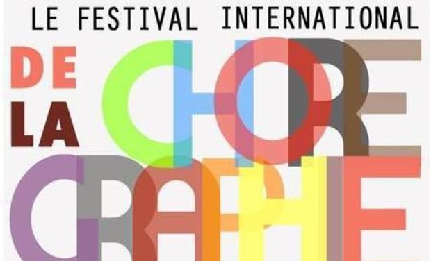 Visuel du projet Festival National De La Chorégraphie 2 ème édition -Taroudant