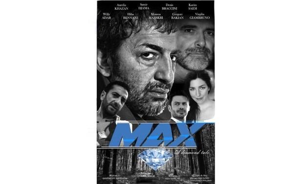 Visueel van project Max (série thriller fiction)