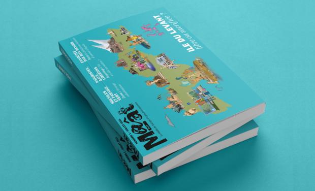 Visueel van project Maât : slow journalisme et livre de collection