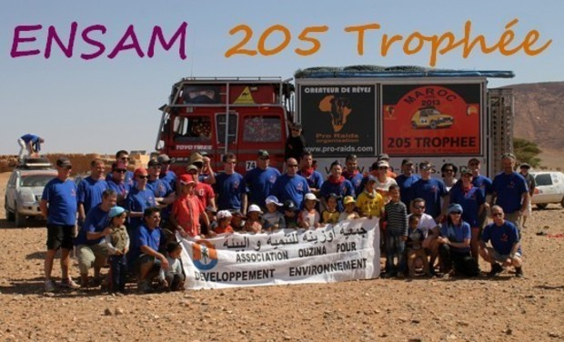 Large_205-trophyv1