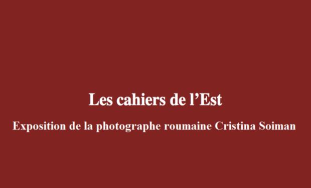 Visuel du projet Galerie Les cahiers de l'Est