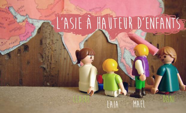 Large_l_asie_a_hauteur_d_enfants_def