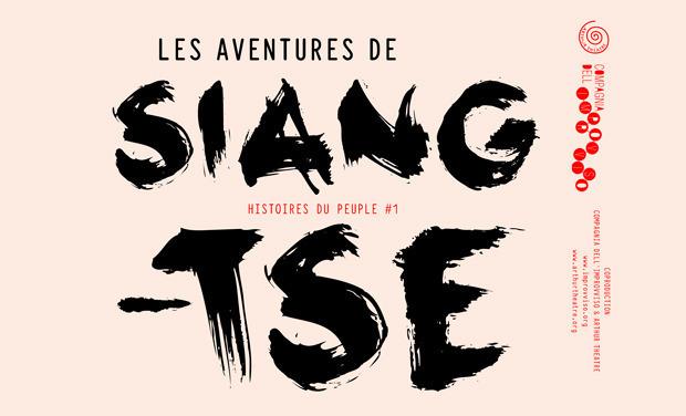 Project visual Les aventures de Siang-Tse