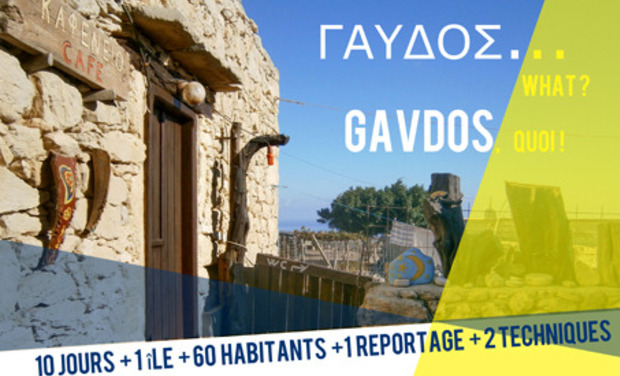 Visueel van project ΓΑΥΔΟΣ... What ? GAVDOS, quoi !
