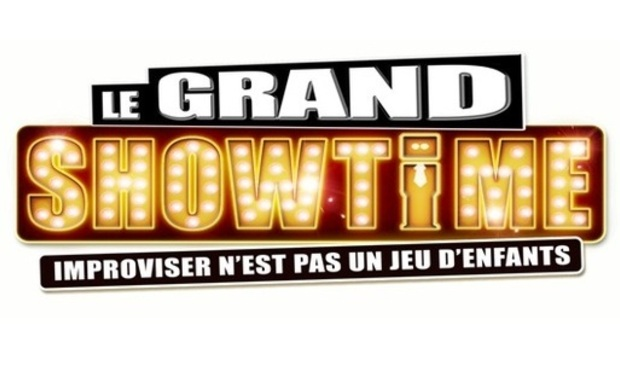 Project visual Un théâtre plus grand pour LE GRAND SHOWTIME