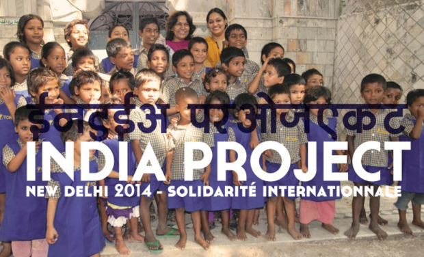 Project visual India Project
