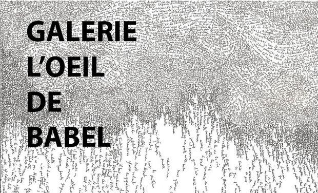Visuel du projet L'oeil de Babel
