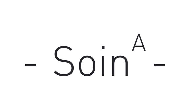 Visuel du projet SOIN(A), COSMETIQUES EXCEPTIONNELLEMENT NEUTRES