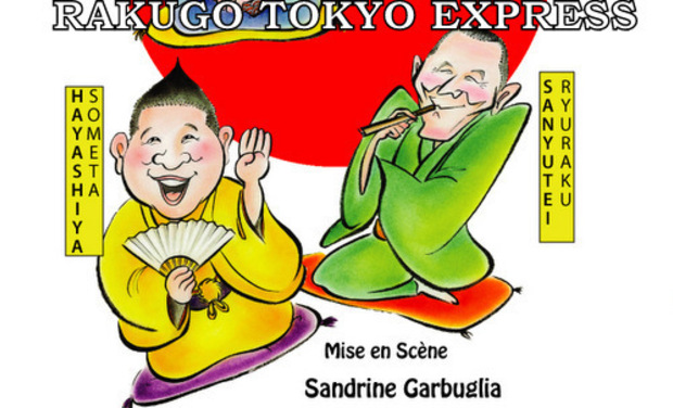 Large_avignon-off-2014--rakugo-officielle_affiche_hq-001