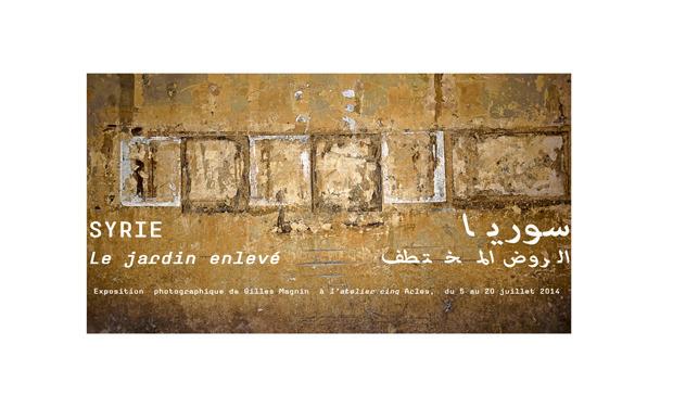 Large_affiche-syrie-damas-16-620x376_dpi