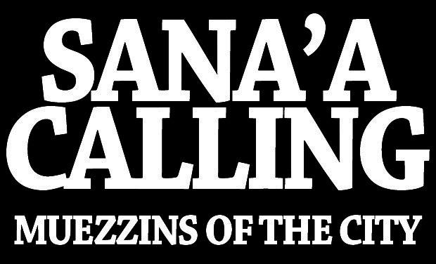 Visuel du projet Sana'a Calling -