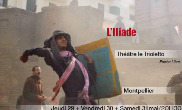 Visuel du projet L'Iliade d'Homère