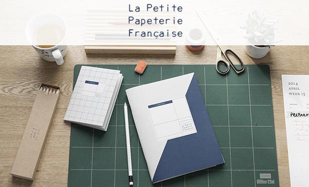 Project visual L'Utile et l'Agréable