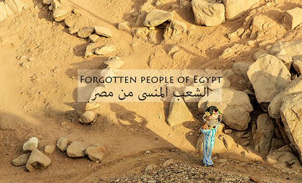 Visuel du projet Forgotten people of Egypt
