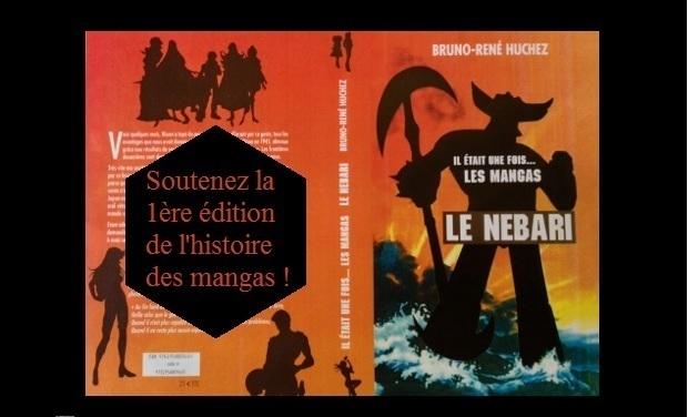 Large_soutenir_le_nebari