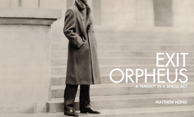 Visuel du projet EXIT ORPHEUS