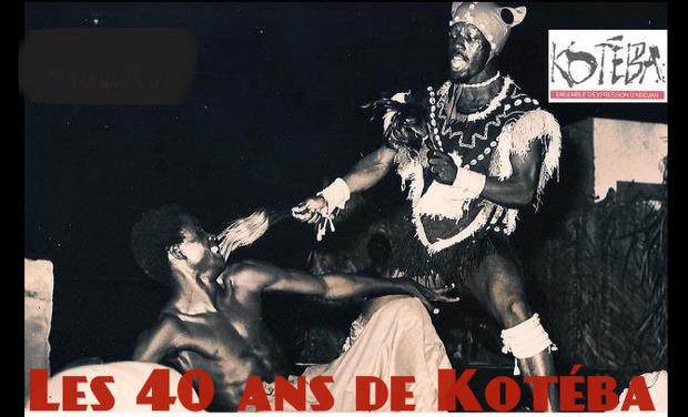 Large_koteba-affiche2