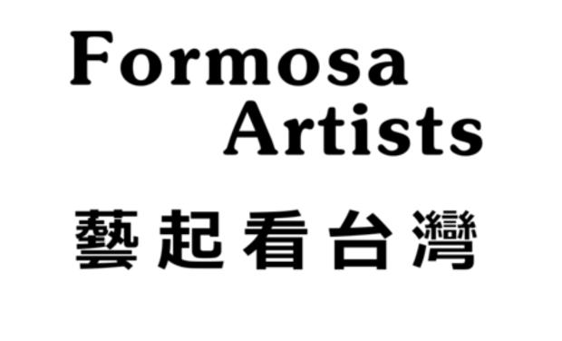 Visuel du projet Formosa Artists