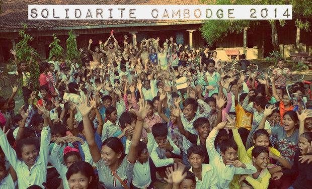 Visuel du projet Projet Humanitaire au Cambodge
