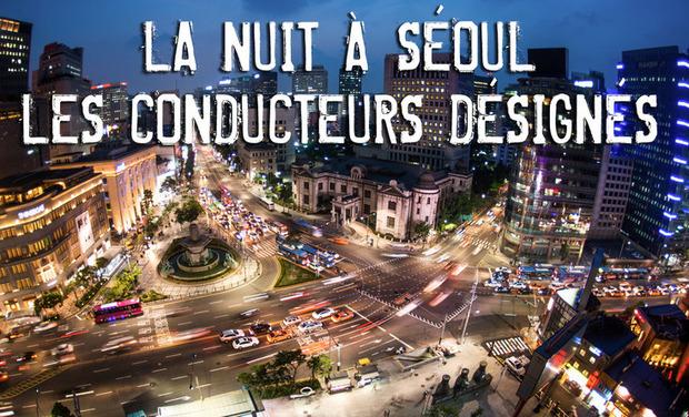 """Visuel du projet Nuit à Séoul : Les """"conducteurs désignés"""""""