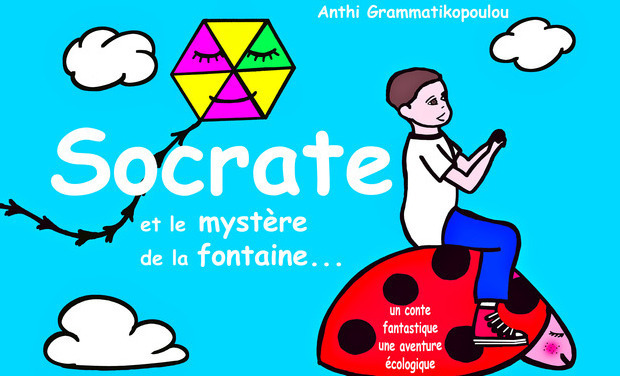 Large_socrate__copy
