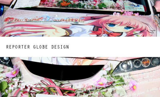 Visuel du projet Reporter Globe Design
