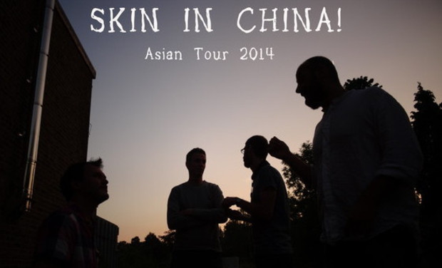 Large_skininchina
