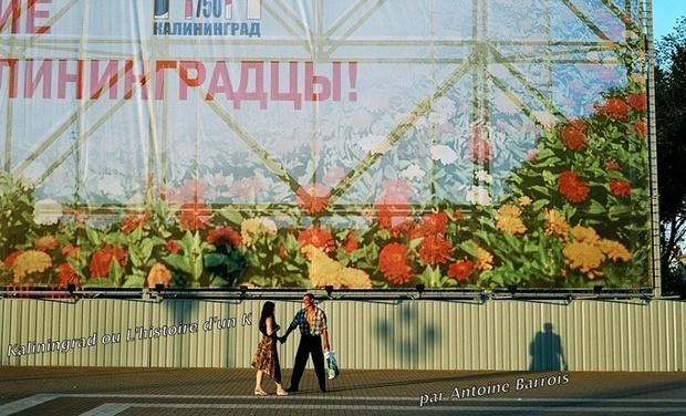 Project visual Kaliningrad l'histoire d'un K
