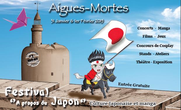 Visuel du projet Festival de culture japonaise et manga