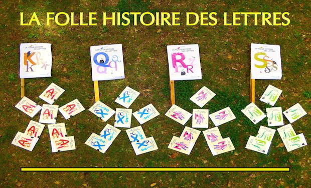 Visuel du projet LA FOLLE HISTOIRE DES LETTRES