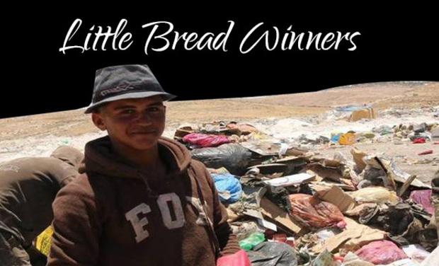 Visuel du projet Little Bread Winners