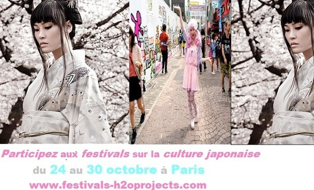 "Project visual Participez au ""Festival de la culture japonaise : tradition et modernité"""