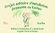 Widget_logokenya-1409566940