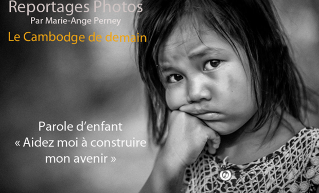 Visueel van project Le Cambodge de demain