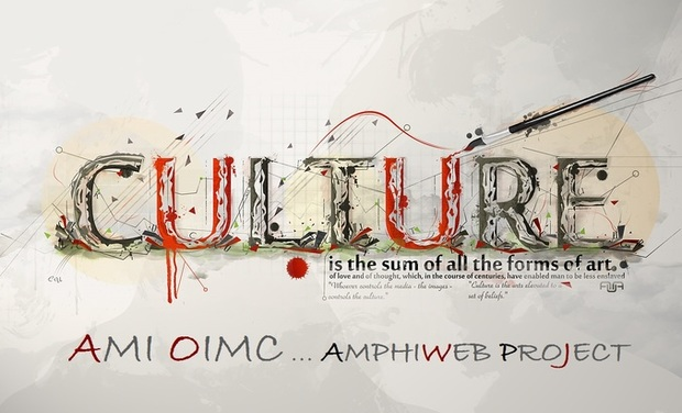 Project visual AMI/OIMC  Un Amphi en ligne
