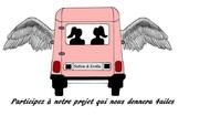 Widget_logo-2-filles-et-4-ailes-9-1410456838