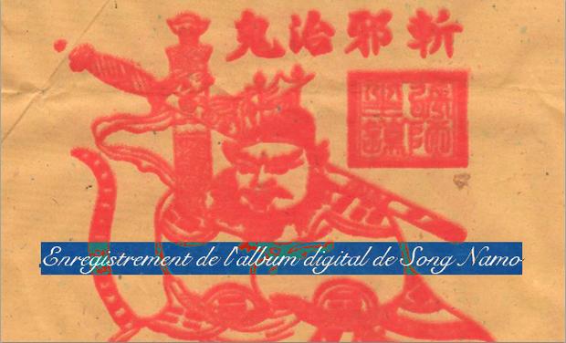 Visuel du projet Enregistrement de l'album digital de Song Namo
