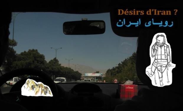 Visueel van project Désirs d'iran?