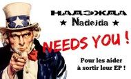 Widget_needs_you2-1412113803