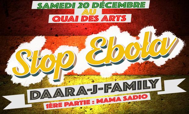 Visuel du projet Concert de Soutien contre Ebola, Saint-Louis du Sénégal