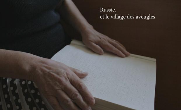 Visuel du projet RUSSIE,  Financez le projet original d'un documentaire sur le village des aveugles et ainsi devenez acteur de son avancée vers la diffusion