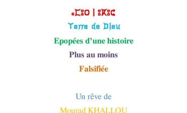 Large_terre_de_dieu-page-001_1_-1416001924