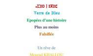 Widget_terre_de_dieu-page-001_1_-1416001924