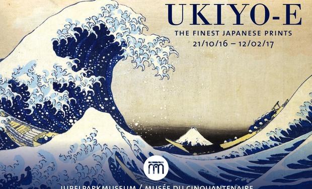 Project visual UKIYO-E. Les plus belles estampes japonaises. De mooiste Japanse prenten.