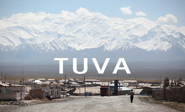 Visuel du projet TUVA
