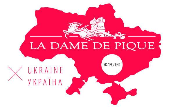 Visueel van project La Dame de Pique - Ukraine
