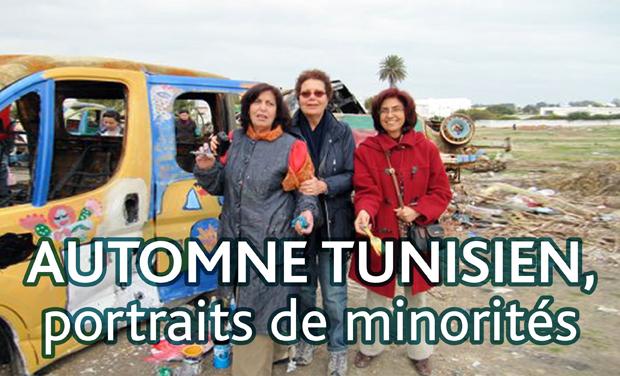 Visueel van project AUTOMNE TUNISIEN : PORTRAITS DE MINORITES