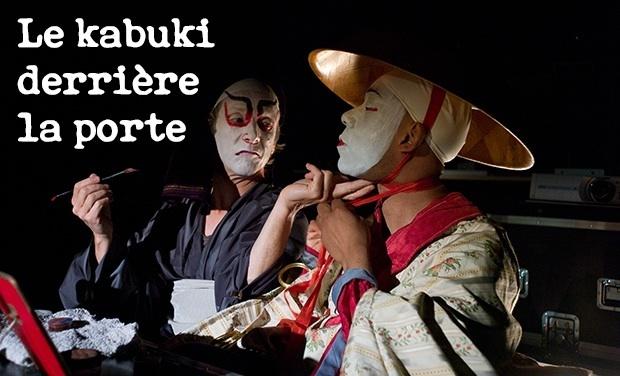 Visuel du projet Le Kabuki derrière la porte