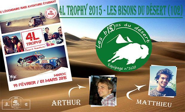 Visuel du projet 4L Trophy 2015 - Les bISOns du désert (102)